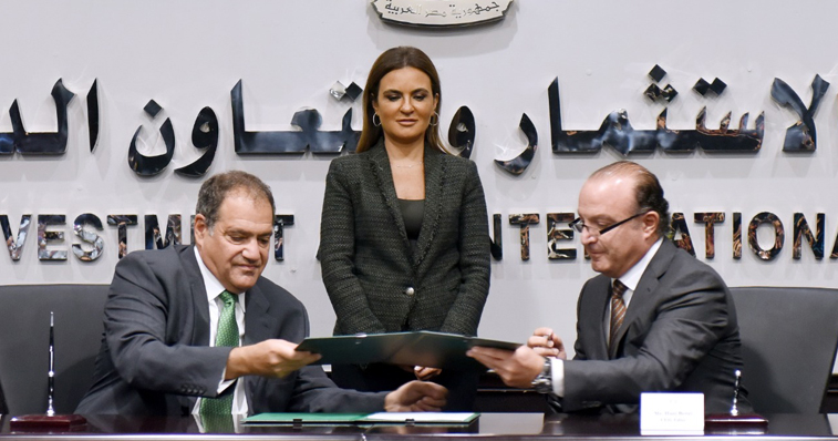 The Minister of Investment and International Cooperation Witnesses the Signing of an Agreement by International Finance Corporation (IFC) to Pump a New Investment by $ 30 million in Edita for Food Industries