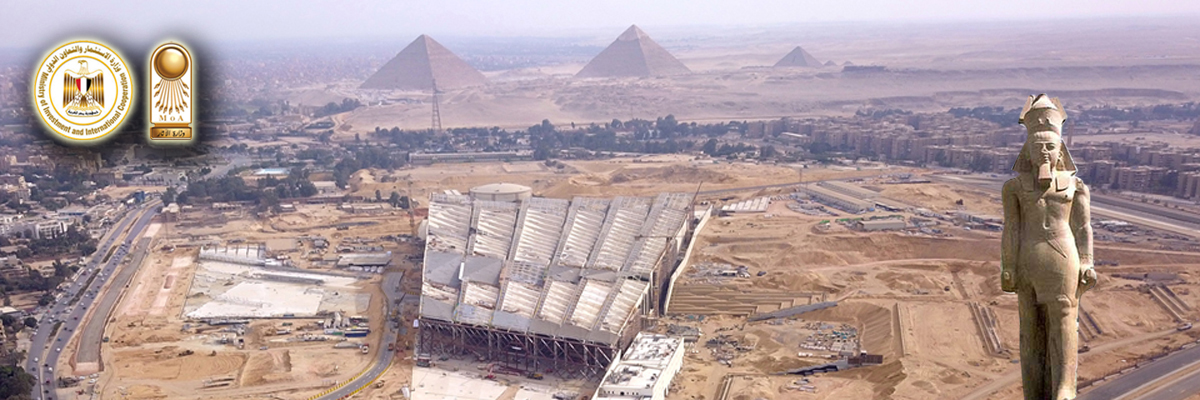 The Grand Egyptian Museum